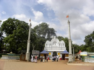 Entrance to Sri Jaya Maha - Anuradhapura (2010)