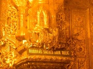 Buddha's Sacred Hair Relic - Botataung Pagoda