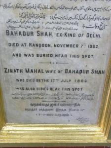Stone Marker found near Bahadur Shah's tomb