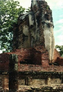 Ayutthaya  Start-Up Koan
