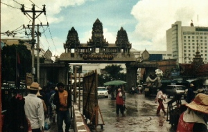 Border crossing from Aryanthrapet, Thailand to Poitpet, Cambodia (2006)